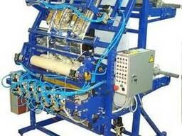 Автомат изготовление пакетов из термоусадочной пленки, вакуу