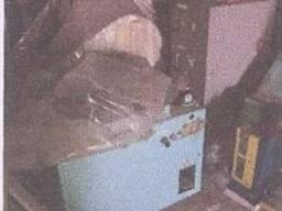Автомат правильно-отрезной 1, 6-8 мм, г. Мариуполь.