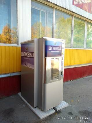 Автомат продажи воды 750