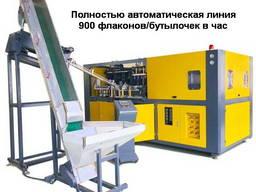 Автоматическая линия производства ПЕТ-бутылок от 30 мл