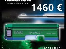 Автоматическая система Bard Magnum MG1522