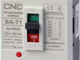 Автоматические выключатели CNC ВА-71 10А-63А
