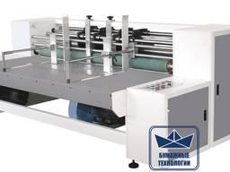Автоматический печатный просекально-рилевочный станок