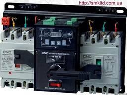 Автоматический ввод резерва (АВР) CNC 16А - 1600А