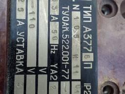Автоматический выключатель А3776 63А