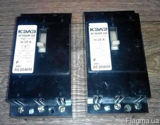 Автоматический выключатель АЕ 2046М