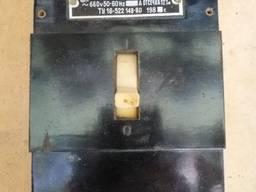 Автоматический выключатель АЕ 2056мм-100 на 100 ампер