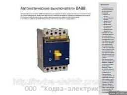 Автоматический выключатель ва 88 -33 125А