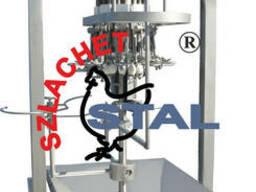 Автоматическое устройство разрезания брюшной полости Тип AR