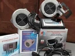 Автоматика для твердотопливного котла турбина вентилятор