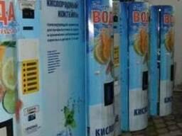 Автоматы Газ Вода