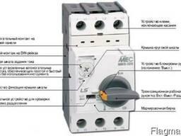 Автоматы защиты двигателя торговой марки LS Industrial Syste