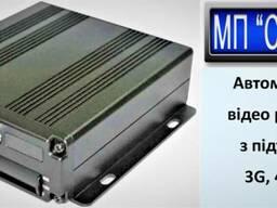 Автомобільний відео реєстратор з підтримкою 3G, 4G и GPS