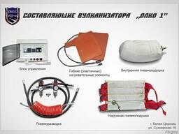 Автомобильный вулканизатор ОЛКО 1 для ремонта боковых повреж
