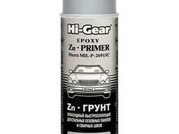 Автомобильный «Zn•Грунт» с цинком Hi-Gear 397 г.