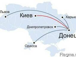 Автомобильные грузоперевозки в Донецк