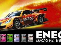 Автомобильные японские масла , спец. жидкости Eneos и Mitasu