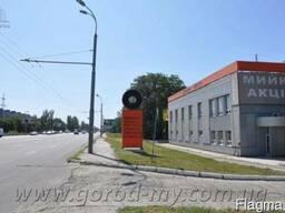 Автомоечный комплекс 380 кв. м. по ул. Запорожское Шос