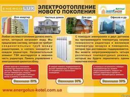 Автономное отопление в квартире Николаев