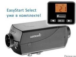 Автономный воздушный отопитель Eberspächer Airtronik D2 12/2