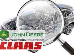 Автопідбір сільгосптехніки Claas/John Deere в Україні