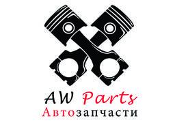 Авторазборка AW. Parts - Запчасти к иномаркам в Украине и из Европы!