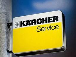 Авторизований сервіс та ремонт мийок виского тиску Karcher,