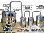 Авторский самогонный аппарат 5в1 дистиллятор медный змеевик - фото 1