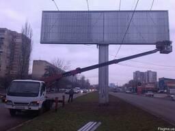 Автовышка 17метров г. Одесса