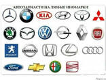 Автозапчасти на Toyota, Mitsubishi, Mazda, Honda, Nissan. - фото 1