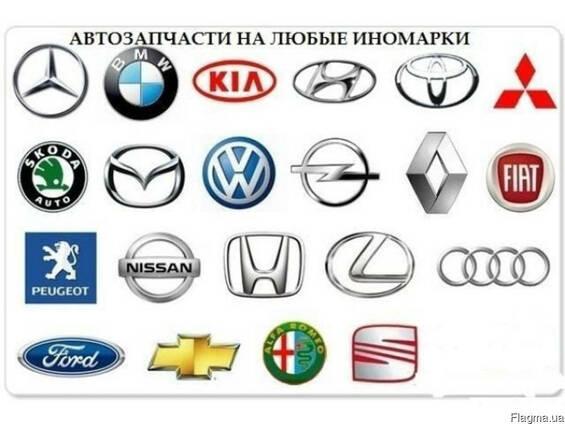 Автозапчасти на Toyota, Mitsubishi, Mazda, Honda, Nissan.
