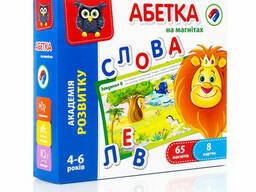 Азбука на магнитах Vladi Toys (укр) (VT5411-03)