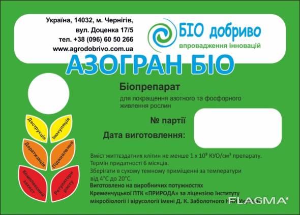Азогран Биофосфорин фосформобилизатор