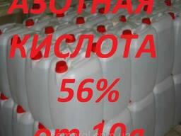 Азотная кислота купить от 13, 5кг с доставкой