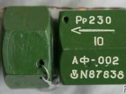 Азотный фильтр АФ-002 dn10 pn230 20шт