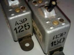 АЗР-125,АЗР-150