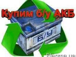 Б/У Аккумуляторы пластиковые, гелевые, эбонитовые