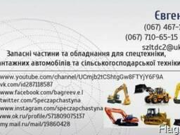 Гидротрансформатор K9002023 для Doosan Mega 400