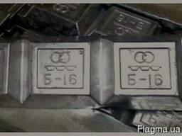 Баббит 16 б83 опт и розница БК2 размеры на складе