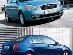 Бачок омывателя Hyundai Accent