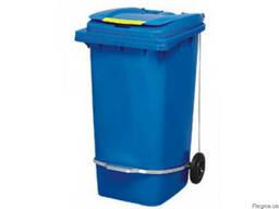 Бак для мусора 240 литров с педалью