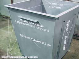 Бак для мусора и ТБО