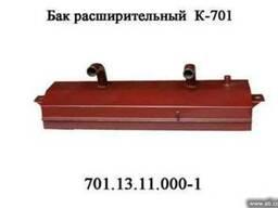 Бак расширительный 701.13.11.000-1