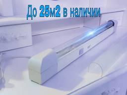 Бактерицидная лампа до 25м2 , кварцевый облучатель, уф луч
