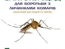Бактокулицид ENZIM - Биологическое средство от комаров