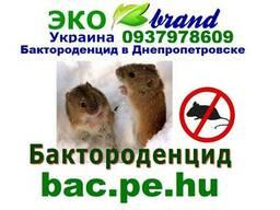 Бактороденцид в Днепропетровской области и районе