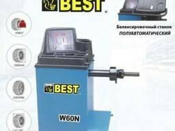 Балансировочный станок BEST W60