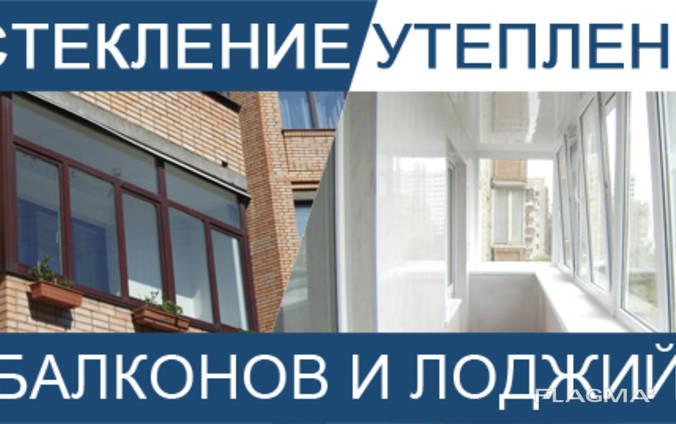 Балкон Застеклить Пластик/Алюминий/Дерево/Стекло