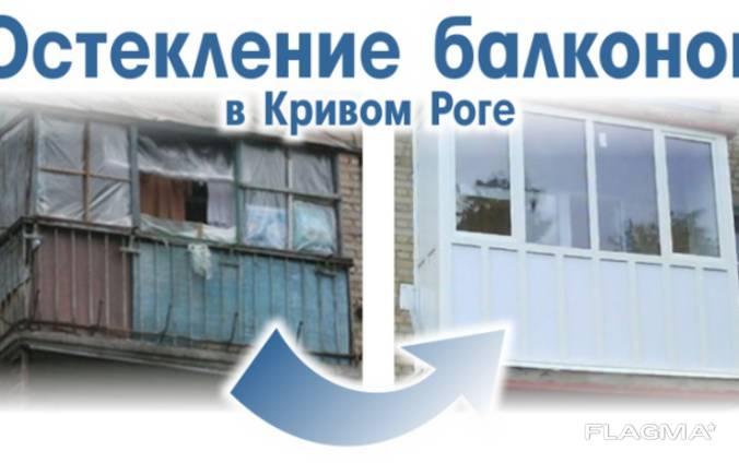 Энергосберегающий Балкон
