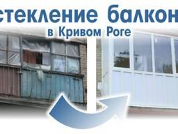 Обшивка Балконов Обшить Балкон Утеплить